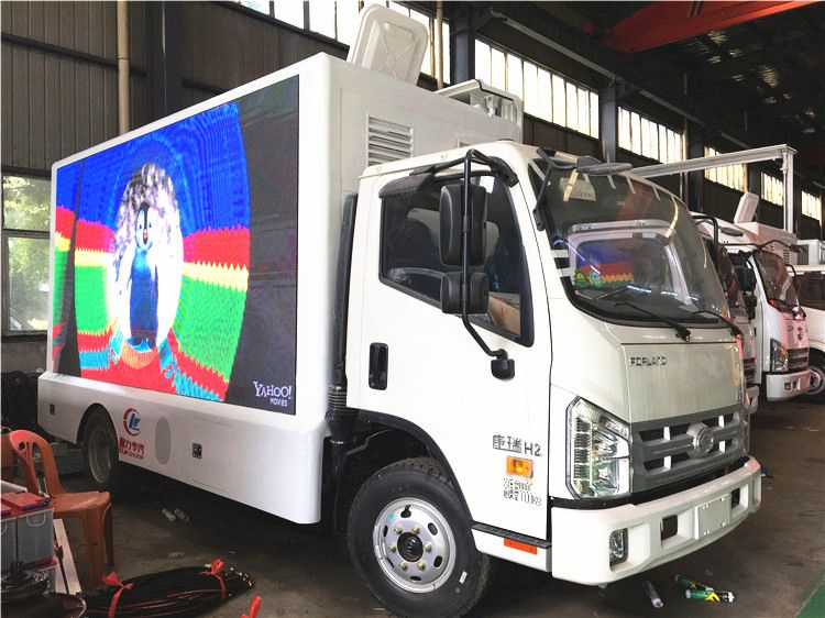 Forland H2 mobile led advertise truck